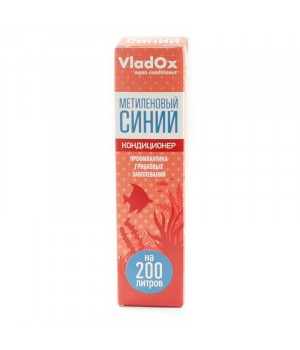 Метиленовый синий,  Vladox, 50 мл