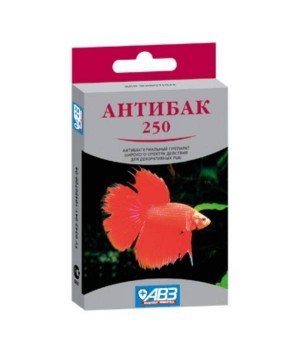 Антибак - 250 - антибактериальный препарат широкого спектра действия для декоративных рыб