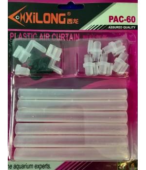 Распылитель сборный Xilong PAC-60, пластик белый
