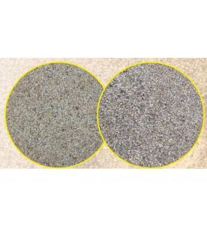 Грунт Натуральный кварцевый  «Куба-XL» окатанный 2,0-5,0 мм