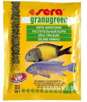 Корм Сера Гранугрин 20 гр - корм для растительноядных цихлид в виде гранул