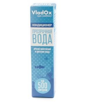 Прозрачная вода - кондиционер против помутнения и цветения воды,VladOx, 50 мл