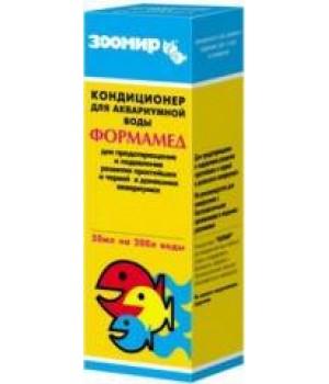 Формамед,  Зоомир, 50 мл