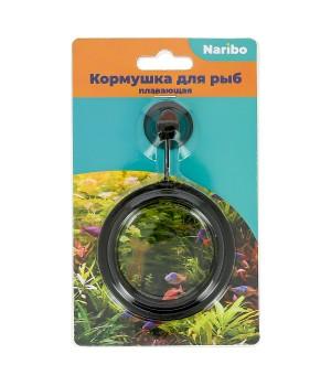 Кормушка Naribo пластиковая на присоске круглая