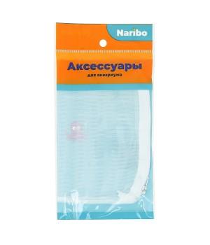 Мешок для фильтра Naribo на молнии, мелкая сетка, белый 15х20см