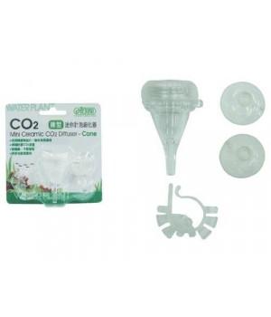 Диффузор СО2 конусный компактный S
