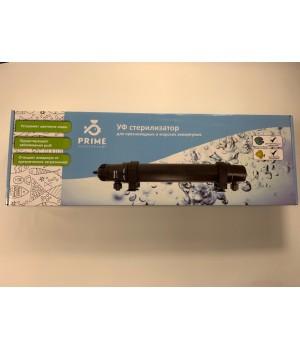 Стерилизатор УФ PRIME 55Вт, для аквариумов больше 1500л, кабель 5м, вход /выход от 10 до 19мм
